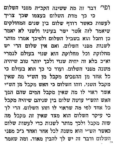 Genesis-Texts-page7