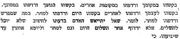 Exodus-Texts-page21