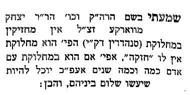Genesis-Texts-page13