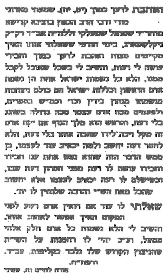 TOR-scans_Page_06
